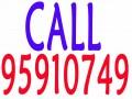 021-95910749 Pinjaman Uang Tunai Jaminan BPKB MOBIL