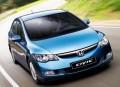 Raja Tukar Tambah Mobil Segala Merek dengan Honda Civic 2011, Ready Stock, berhadiah GPS !