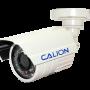 CCTV Outdoor 420 TVL Cal-3140