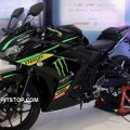 Yamaha YZF R 25 Tech 3 / Movistar ( Kredit )