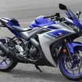 Yamaha YZF R25 .. Promo Kredit ..