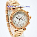Original Guess Collection GC Cable Chic Y16114L1