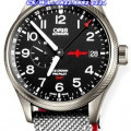 Original Oris GMT Rega Limited Edition 01 748 7710 4284-Set