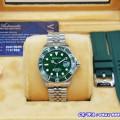 Original Bonia BNB10606-1392LE