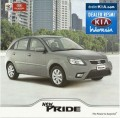 KIA NEW PRIDE NEW MODEL 2010