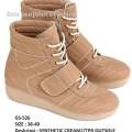 sepatu boot krem/cream model terbaru ( BL )