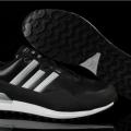 Sneakers Adidas Porsche Design 911s