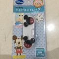 Baby Safety Lock Mickey Mouse | Kunci Pengaman Lemari Mickey Mouse Original Made in Japan (Import)