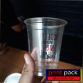 Lagi Promo Sablon/Printing Gelas Kertas Kopi (PAPER CUP) 6.5oz