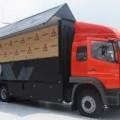 Daftar Hargamitsubishi strada triton glx double cabin 4x4