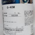 Shin-Etsu  G-40M high temperature silicone lubricating grease,pelumas silikon shinetsu