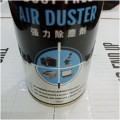 Wd40 Air Duster,