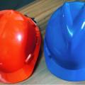helm proyek msa lokal ,helmet v guard