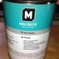 molykote tp 42 grease paste,molycote tp42 pelumas gemuk