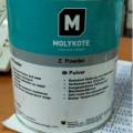 molykote Z Powder, Molycote mos2 bubuk,
