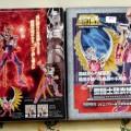 Saint Seiya Myth Phoenix Ikki Bronze V1 Bandai