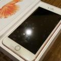 iPhone 6S Plus 64GB Gold ORIGINAL