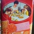 Harga Biskuit Dan Wafer