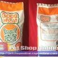 Good Cat 20 Kg