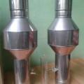 Jual Ombrometer Alat Ukur Curah Hujan Bahan Stainless Steel Hub 081288802734.