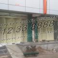 021 5983 652 (JBS)Pintu Gebyok, Pintu Garasi Wina, Pintu Garasi Minimalis,