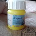 Regent 50SC 100ml Insektisida / Racun Walang Sangit, Rayap, Semut