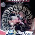 Disc piringan belakang R15