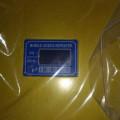 3g antena penguatsinyal hp modem gsm 3g hsdpa