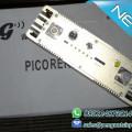 penguatsinyal 4g lte 3g hsdpa edge  2g  all operator full signal   di jamin