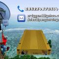 Penguat Sinyal / Repeater Triband Selective pico repeater resmi postel