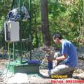 repeater penguat sinyal outdor untuk  perkebunan  pedesaan perumahan