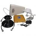 2G 3G 4G 3Band Signal Booster Sinyal GSM WCDMA umts LTE Selular 900 / 1800 / 2100MHz