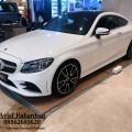 Harga New Mercedes Benz C 300 Coupe AMG Line nik 2020