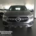 Jual New Mercedes Benz GLA 200 Progressive Line tahun 2020
