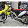 Suzuki Rm-z250 2012