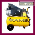 Kompresor Angin Portable IKAME 3/4 HP Terpercaya
