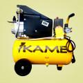 IKAME 3/4 HP PORTABLE