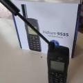 Telepon Satelit Iridium 9555,Coverage Area di Seluruh Dunia