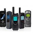 Jual / Beli Telepon Satelit Seconds / Seken dari Inmarsat dan Thuraya