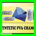 Dijual - shyntetic chamois IKAME CALL:085859002666