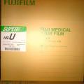 Film xray fuji shru 35x35