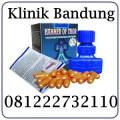 Obat Hammer Of Thor Di Bandung [ Harga Murah ] 081222732110