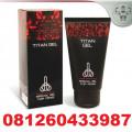 GROSIR TITAN GEL MEDAN 081260433987