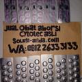 ( 081226333133 ) Jual obat aborsi Purbalingga wa: 081226333133 obat penggugur kandungan ampuh