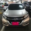 Honda Hrv E CVT 2017 Silver