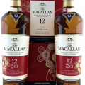 Macallans 12 yrs