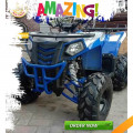 Wa O82I-3I4O-4O44, distributor agen motor atv murah 125cc 150 cc 200 cc 250 cc Kota Gunungsitoli