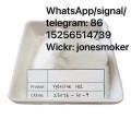 High quality Xylazine powder CAS 23076-35-9