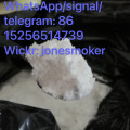 High quality tetramisole cas 5086-74-8 with low price
