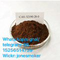 New pmk powder C10h9bro3 CAS 52190-28-0